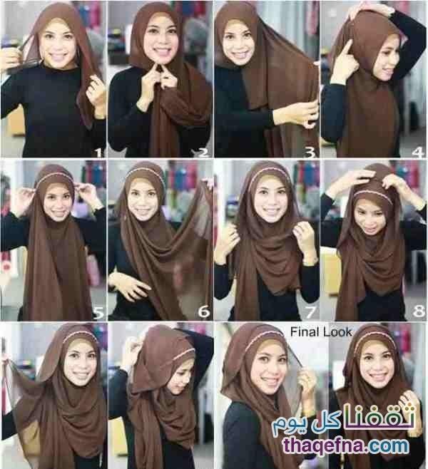 لفات حجاب (5)