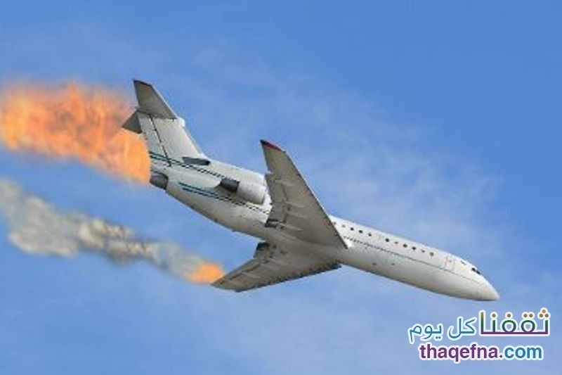 فاجعة جديدة بتحطم طائرة ألمانية ولم ينج أحد من الـ 148 راكب