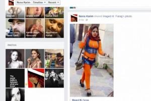 إنتقاد الفنانة نيللي كريم لحجاب الفتاة التي بالصورة!!