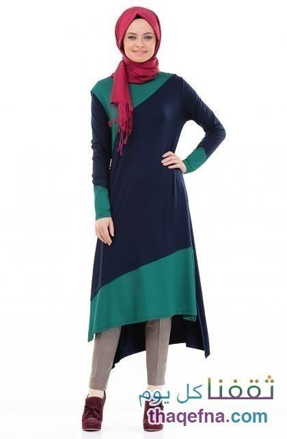لباس محجاب