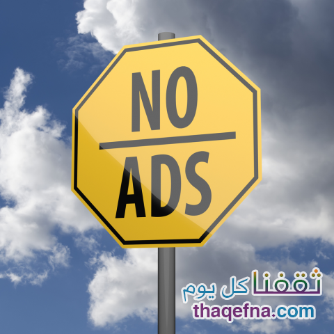 إعلانات جريئة تزيد نسبة التحرش وتخدش حياء الفتيات
