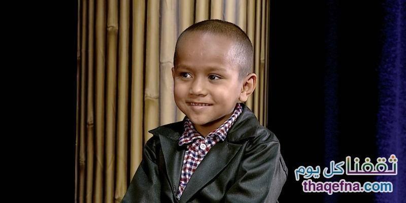 الطفل المعجزة عمره 7 سنوات ويطلق عليه إسم جوجل لشدة ذكائه
