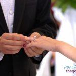 سجين أقام حفل زفافه قبل إعدامه بـ 72 ساعة!