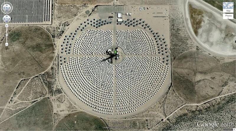 حقل الطاقة الشمسية
