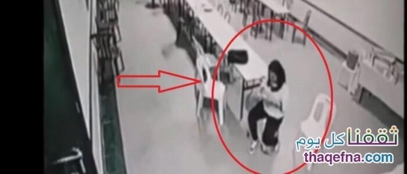شبح بمدرسة يرعب فتاة ويصيبها بالإغماء.. شاهدوا بالفيديو!!