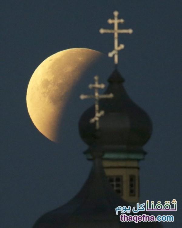 القمر الدموي - القمر العملاق (10)