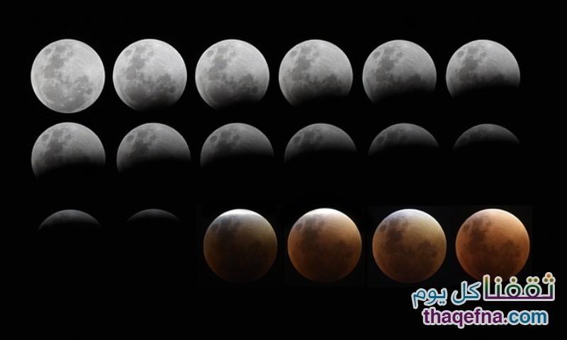 القمر الدموي - القمر العملاق (19)