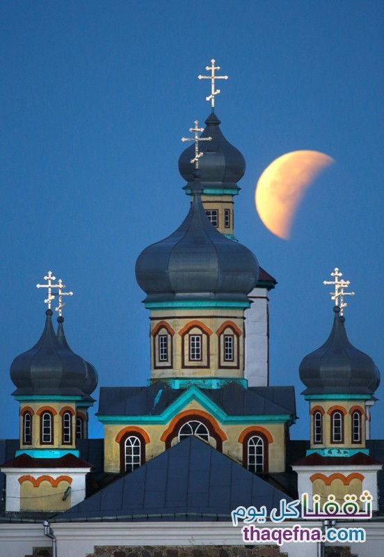 Belarus Supermoon Lunar Eclipse