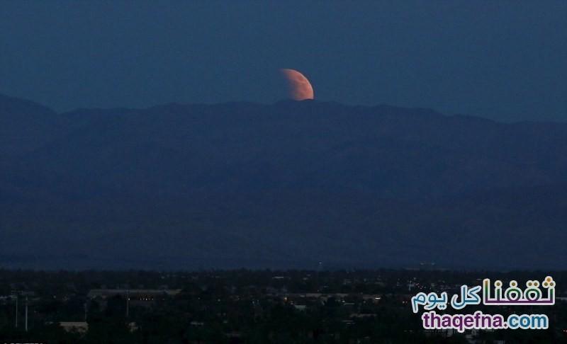 القمر الدموي - القمر العملاق (25)