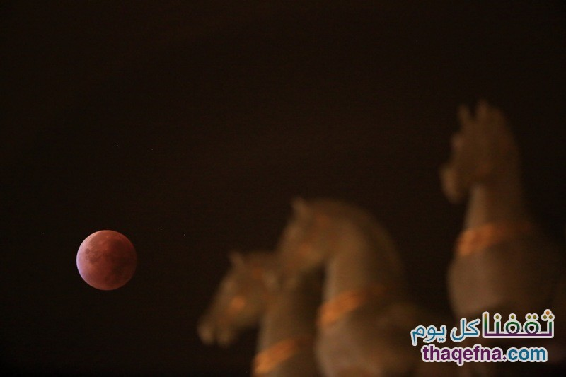 France Supermoon Eclipse