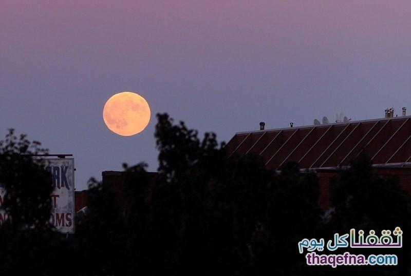 القمر الدموي - القمر العملاق (3)