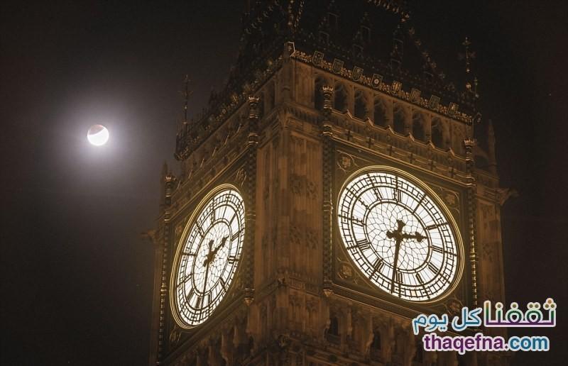 القمر الدموي - القمر العملاق (30)