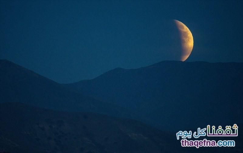 القمر الدموي - القمر العملاق (31)