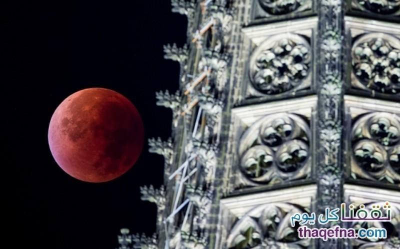 القمر الدموي - القمر العملاق (41)