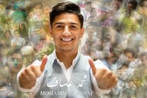 محمد عساف يطلق اغنية مهما صار بعد نجاح دمي فلسطيني – شاهدوا بالفيديو !