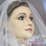 عروس محنطة في محل للعرائس