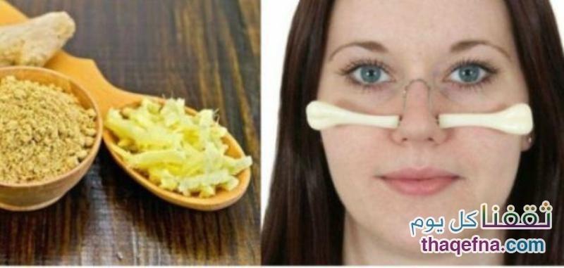 d4a263207 وصفة سريعة وسهلة وطبيعية لتصغير الأنف بمعجون الأسنان والزنجبيل ...