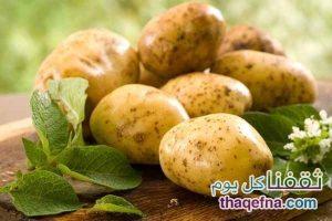 خلطة البطاطا لمعالجة شيب الشعر وإعادة إنباته مرة أخري بالفيديو