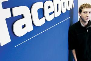 فتاة لبنانية مشاكسة توقع مؤسس فيسبوك مارك زوكربيرغ في مقلب..بالصور