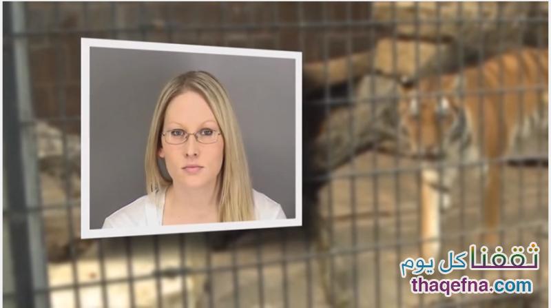 بالفيديو إمرأة تحت تأثير الكحول تحاول عض نمر!!