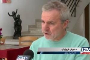 عالم نفس يهودي يعالج قضايا إجتماعية بمساعدة آيات القرآن.. فيديو