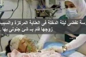 عريس يكسر عظام زوجته في ليلة الدخلة وتدخل المستشفى، تعرفوا على السبب!!
