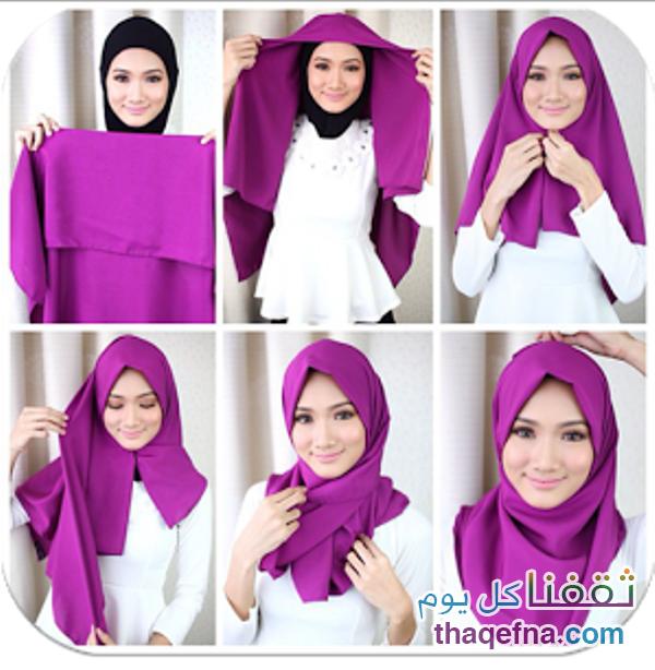 بالصور  تعلمي كيفية لف الحجاب بطرق جذابة وسهلة 2015-2016