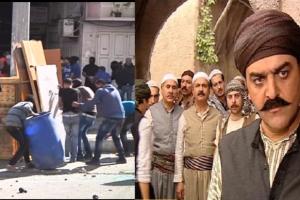 من باب الحارة إلى باب الزاوية في فلسطين … بين الواقع والتمثيل! فيديو