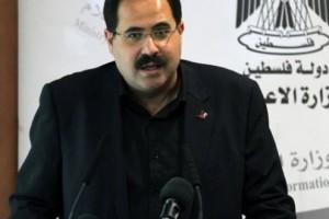 عاجل …. إعلان إلغاء إمتحان الثانوية العامة في فلسطين