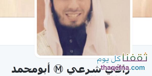 """الراقي الشرعي السعودي الذي أشعل موقع """"تويتر"""" بحواره مع الجني على الموبايل!!بالصور والفيديو"""