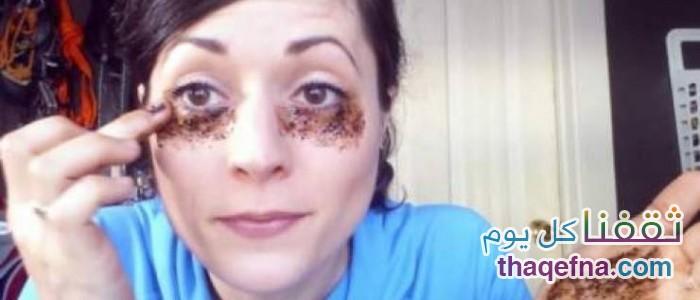 لن تصدق….ماذا تفعل القهوة عند وضعها تحت العين