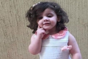 بعد إختطاف الطفلة جوري الخالدي مدة 11 يوماً تم العثور عليها بصحة جيدة