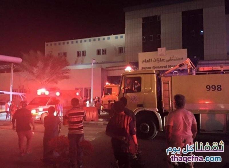 حريق مستشفى جازان العام 25 وفاة وأكثر من 107 إصابات… بالصور