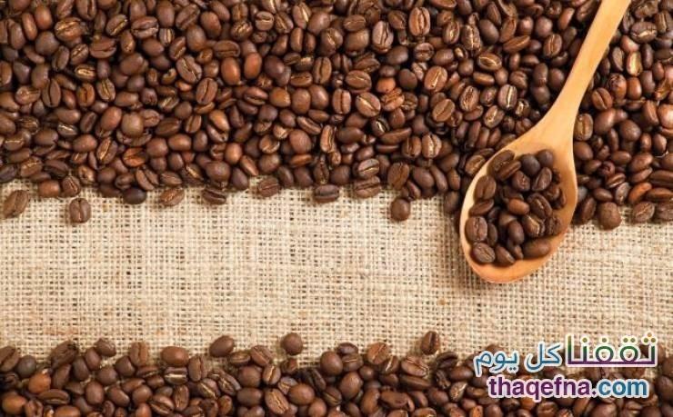 إستعمالات القهوة الغريبة والغير موقعة، تعرفوا على 7 إستعمالات لها، لن تصدق!