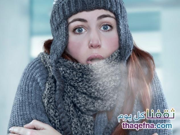 تعرف على 6 أمراض تجعلك تشعر بالبرد دائما