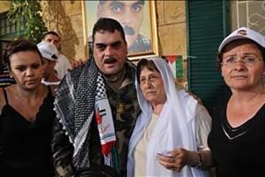 إسرائيل أغلقت الحساب بعد إستهدافها عميد الأسرى المحرر سمير القنطار!! فيديو