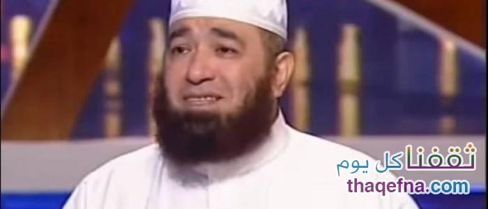 """الداعية الإسلامي """"محمود المصري"""" يخبرنا كيف نرى رسولنا الكريم بالمنام،، فيديو مميز!!"""