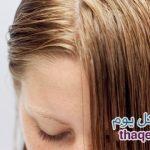 التخلص من الشعر الدهني إلى الأبد إتبع هذه الخطوات