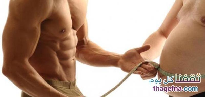 التخلص من الدهون بمقدار 200 وحدة حرارية باليوم دون الذهاب للنادي