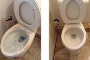 تنظيف التواليت بأفضل وأسهل وأسرع طريقة .. والنتيجة مذهلة