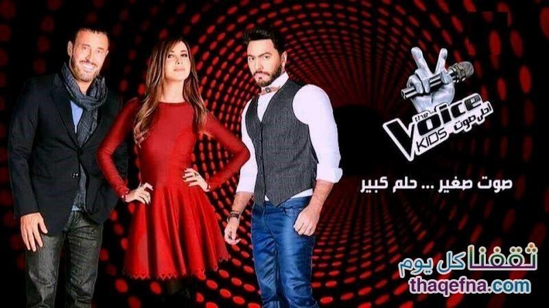 ذا فويس كيدز بالعرض المباشر The Voice Kids وفوز لين حايك