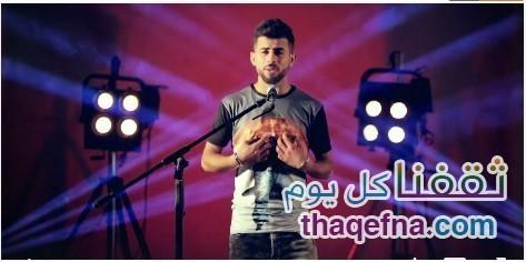 أغنية إنت معلم بالنسخة الفلسطينة لمعن رباع،،،شاهد بالفيديو
