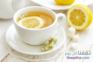 فوائد غير متوقعة لـ شاي الليمون إكتشفيها الآن