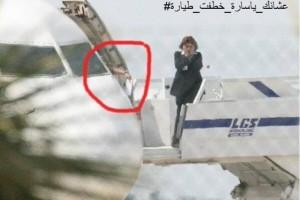 قبرص اختطاف طائرة مصرية على خلفية مشاكل رومانسية وطلاق