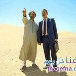 كيف أثار الممثل الأمريكي الشهير توم هانكس غضب الشعب السعودي