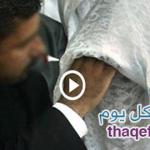 فى واقعة غريبة … الزوجة ترفض رفع الخمار والعريس في رد سريع .. تعرفوا ماذا فعل العريس !