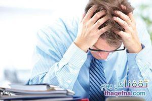 مضغوط نفسياً…إليك الحل… احصل على الراحة النفسية بأبسط الأمور
