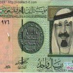 سعر صرف الريال السعودي في إستقرار منذ بداية اليوم الإثنين 30-5-2016