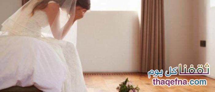 بسبب إنشغالها بالدردشة مع صديقاتها طلقها زوجها بليلة الزفاف .. تفاصيل