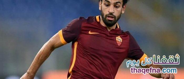 محمد صلاح أفضل لاعب بتصفيات أمم أفريقيا على حسب ما أعلنتها الفيفا